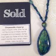 שרשרת קריסוקולה - נמכרה