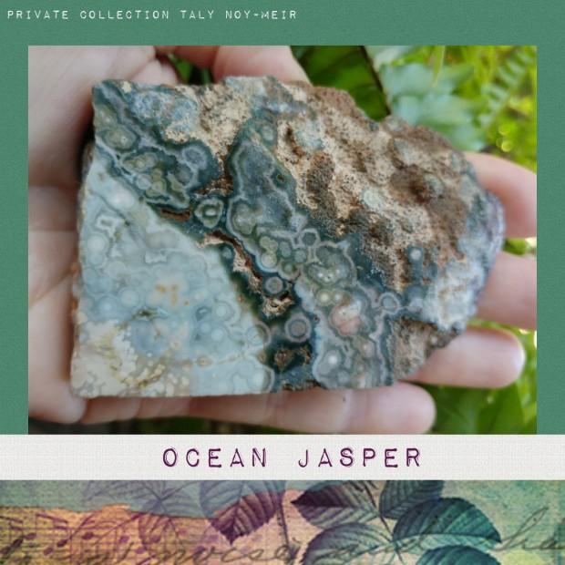 אבן אושן ג'ספר גולמית