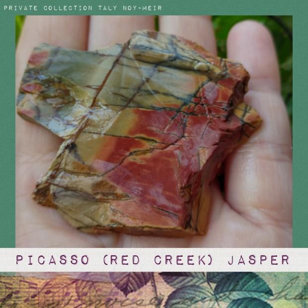 אבן פיקאסו ג'ספר גולמית